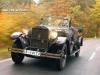 Audi Imperator (Typ R) 1929