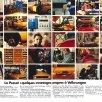 Folder do Passat 1977 (França)